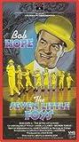 The Seven Little Foys, Bob Hope