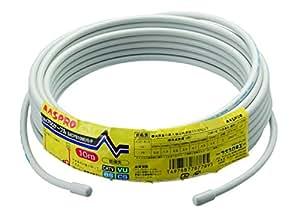マスプロ電工 家庭用75Ω4Cケーブル 灰色 10m S4CFB10M(H)-P