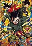 ドラゴンボールヒーローズ/HGD10-52 孫悟飯:ゼノ UR