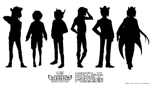 キュートランスフォーマー アニメ放送1周年記念スペシャルイベント@舞浜アンフィシアター [DVD]