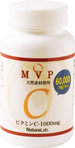 MVP Cー1000 60粒