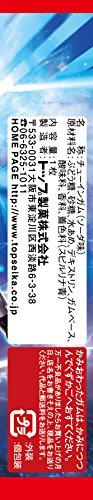 ウルトラヒーロープラスチックカードガム 15個入 BOX (食玩・ガム)