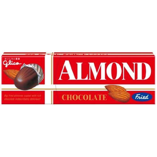 江崎グリコ アーモンドチョコレート フライド 10粒×10個