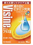 【第2類医薬品】バイシンプラスII 10mL