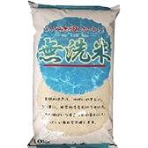 【精米】万糧米穀 無洗米 白米 生活応援米 こんなお米がほしかった ブレンド米 10kg(長期保存包装)x3袋