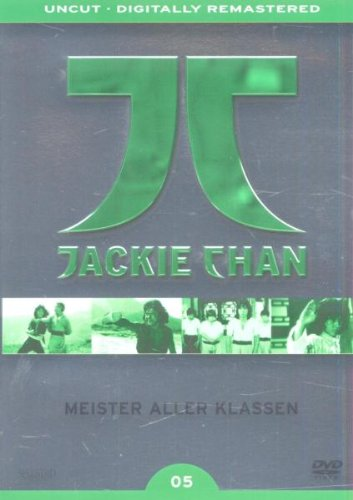 Meister aller Klassen [Collector's Edition]