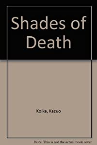 Shades of Death by Kazuo Koike and Ryoichi Ikegami