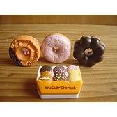 ミスタードーナツ ミスド クリップ 人気4種 ダブルショコラ全4種 1 チョコファション 2 ポン・デ・ダブルシ