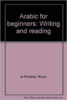 learn to read and write arabic books for beginners