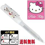 ハローキティ 4FCL 【スケルトンホワイト】 多機能 キャップレス ネームペン
