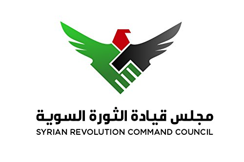 magflags-bandiera-large-syrian-revolutionary-command-council-syrian-revolutionary-command-council-a-