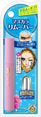 Isehan - KissMe Heroine Make Mascara Remover 6ml