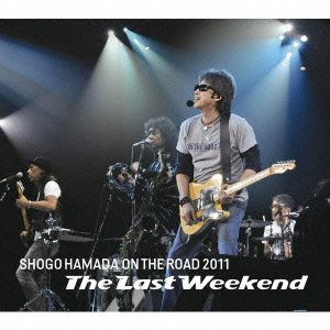 """ON THE ROAD 2011""""The Last Weekend"""