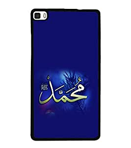 printtech Urdu Quote Allah Back Case Cover for Huawei Honor P8