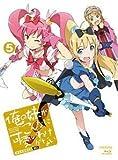 �����夬����ʤ˲İ����櫓���ʤ� 5(��������������) [Blu-ray]