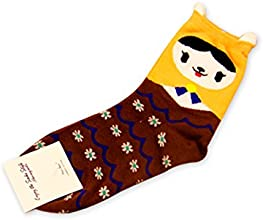 Shopready Lovely Casual Cartoon Unisex Women Girl Winter Cotton Socks - Brown