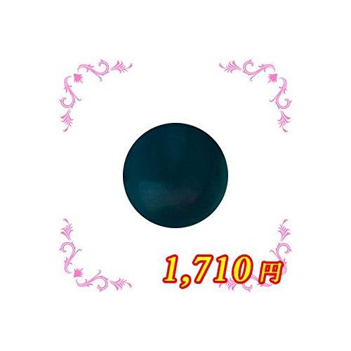 ing シーソー BLー07M 4g