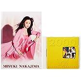 【期間限定特典付き】Singles 2000(ミニクリアファイル付き)