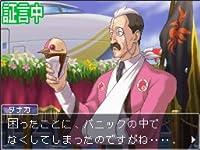 逆転検事2
