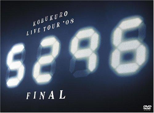 "LIVE TOUR '08"" 5296"" FINAL [DVD]"