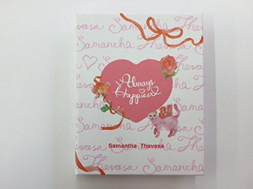 samantha-thavasa-book-type-sticky-letter-set