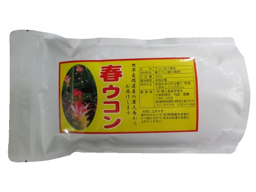 屋久島春ウコン 100% 粉末 500g