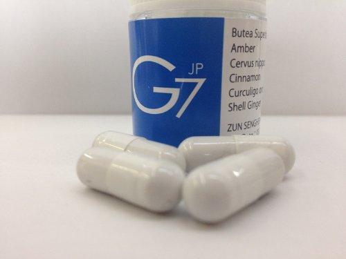 G7 JP 4錠 ジーセブン