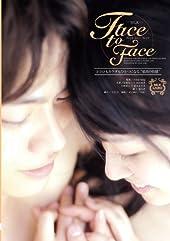 Face to Face [DVD]