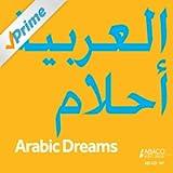 Arabic Dreams