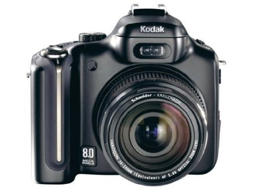 Kodak P880 Digital Camera [8MP, 5x optical]