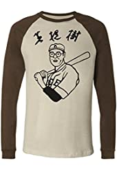 The Big Lebowski Kaoru Betto Baseball Raglan T-shirt