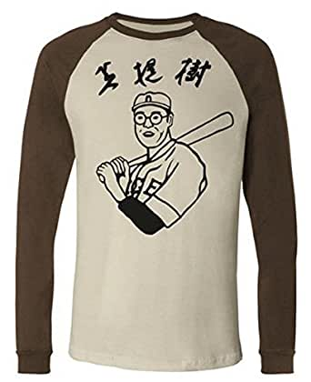 amazoncom the big lebowski kaoru betto baseball raglan t