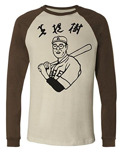 The Big Lebowski Kaoru Betto Baseball Raglan T-shirt (Adult X-Large)