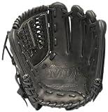 ミズノUSA 硬式内野手用グローブ 11.5インチ MVP PRIMEシリーズ 1154P 右投用 黒