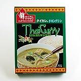 サイアムヤマモリのタイカレー チキングリーンカレー 10食