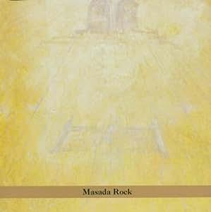 Masada Rock