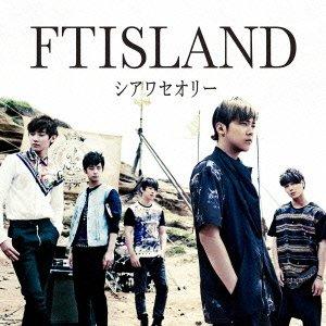 Ftisland - Shiawatheory