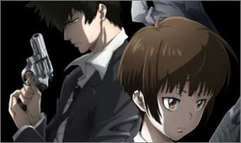 PSYCHO-PASS  VOL.7 (/2)Blu-ray