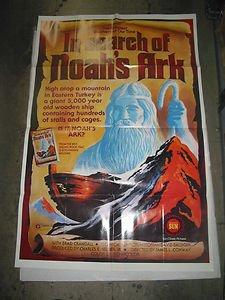 Noahs Ark Search front-445550