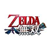 【Amazon.co.jp & GAMECITY限定】 ゼルダ無双 TREASURE BOX 初回特典同梱