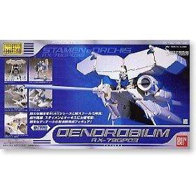 機動戦士ガンダム0083 デンドロビウムRX-78GP03