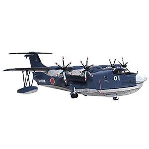 1/144 航空機 海上自衛隊 救難飛行艇 US-2 プラモデル