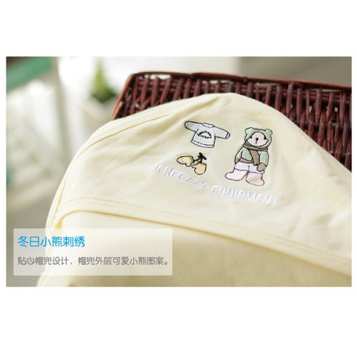 Dele Summer Baby Receiving Quilt/ Receiving Blanket/ Newborn Pure Cotton Cartoon Embroidered Blanket (Yellow Bear) front-578833