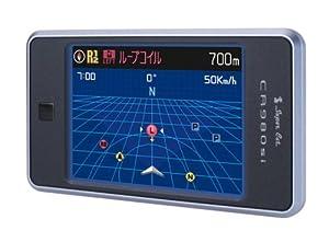 YUPITERU GPS&レーダー探知機 セパレートタイプ Super Cat CR980si