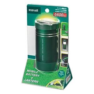 ランタン、LEDライト機能付き モバイル充電器 6600mAh 日立マクセル MPC-CLT6600GR