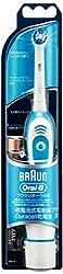 ブラウン オーラルB プラックコントロール DB4510NE 電動歯ブラシ 乾電池式