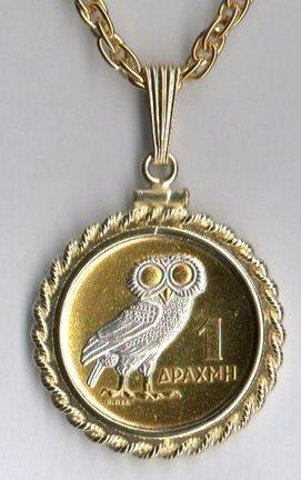 Greek 1 Drachma