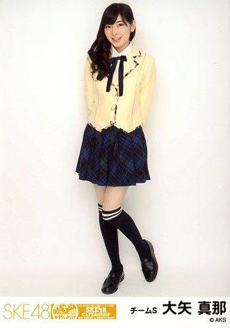 AKB48 公式生写真 美しい稲妻 リリース記念 SKE48 CAFE&SHOP チームS 【大矢真那】
