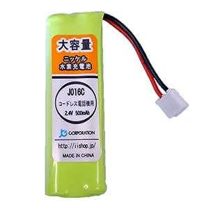 シャープ コードレス子機用互換充電池【 M-224 対応】 JD-S05CL JD-4C1CL JD-3C1CL 【 JANコード:4571476510127 】