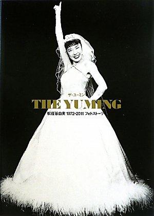松任谷由実 1972-2011 フォトストーリー 『THE YUMING』